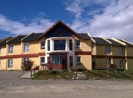 Hotel Photo: Fuerte Calafate Hotel Panorámico