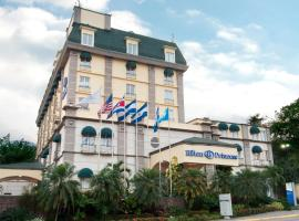 Hotel photo: Hilton Princess San Pedro Sula
