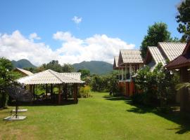 Hotel photo: Baan Aomsin Resort