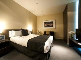 Hotel Photo: Air Rooms Barcelona Airport by Premium Traveller