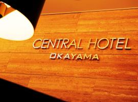 A picture of the hotel: Central Hotel Okayama