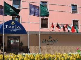 Hotel photo: Tulip Inn Altaif