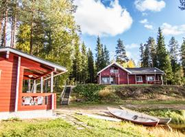 Hotel Photo: LomaPerkkiö Cottages