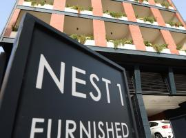Hotel photo: Nest one Hotel