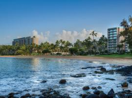 Marriott's Kaua'i Beach Club Lihue USA