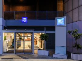 Hotel Photo: ibis budget Paris Porte de Bercy