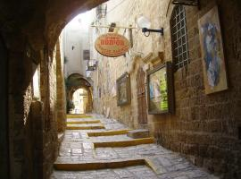 Hotel photo: Old Jaffa - Apartments By The Sea