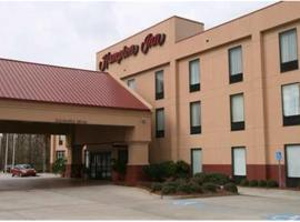 Hotel Photo: Hampton Inn Laplace