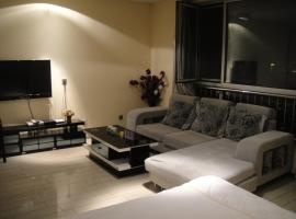 Hotel: Yue Style Apartment Middle Street Joy City