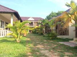 Hotel photo: The Moonflower Bungalow