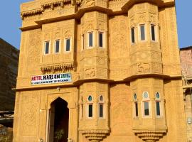 Hotel photo: Hotel Hari Om Haveli, Jaisalmer