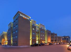 Residence Inn by Marriott Des Moines Downtown Des Moines ABD