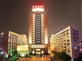 Zhejiang Approval Hotel  China