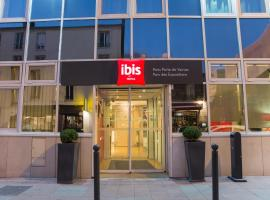 Hotel Photo: ibis Paris Vanves Parc des Expositions