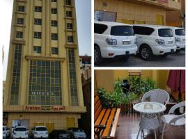 Hotel near  Sharjah Intl  airport:  Arabian Hotel Apartments