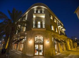 Market House - An Atlas Boutique Hotel Tel Aviv Israel