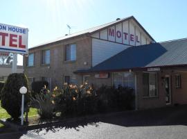 Hotel Photo: Branxton House Motel