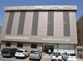 Azha Star Funished Units Riyadh Arabia Saudită