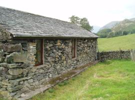 Fisher-gill Camping Barn Thirlmere 英国