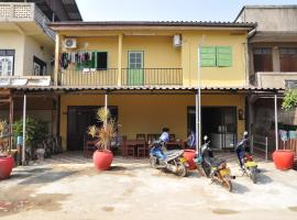 Hotel Photo: Dream Home Hostel 1