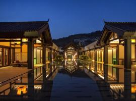 Hotel Photo: Banyan Tree Chongqing Beibei