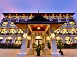 The Choice Residence Bangkok Thailand