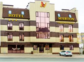 Hotel photo: Marton Cherepovetskaya