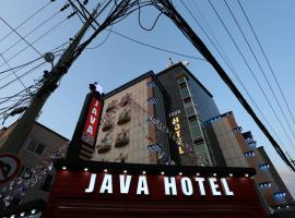 Daejeon Java Hotel Daejeon South Korea