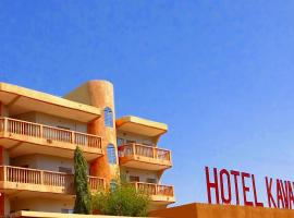 Hotel photo: Hotel Kavana