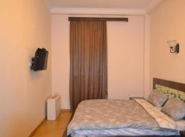 Boulevard Plaza Apartment يريفان أرمينيا