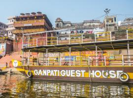Hotel photo: Ganpati Guest House