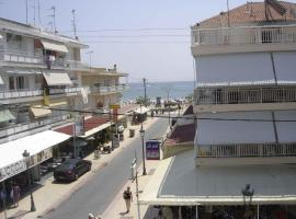 Haris Rooms Paralia Katerinis Greece