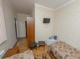 Hotel near Sochi airport : Guest House at Kostromskaya Ulitsa