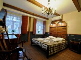 Hotel Photo: Guest House Ognivo