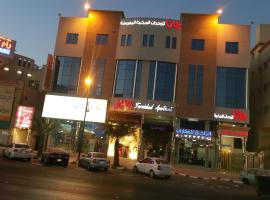 Hotel photo: Jana Apartment - Dammam