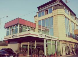 Hotel photo: Filipov Hotel