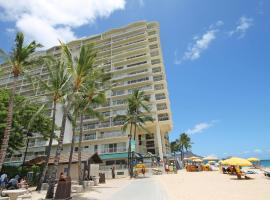 Castle Waikiki Shore Beachfront Condominiums Honolulu HOA KỲ