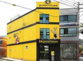Hotel photo: 24 Guesthouse Yeosu