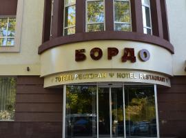 Hotel near Kherson: Bordo Business House
