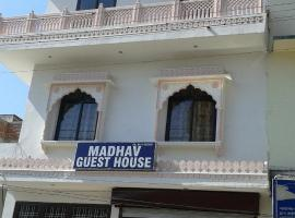 Hotel photo: Madhav Guest House