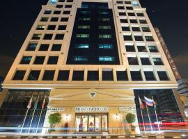 Moscow Hotel Dubai Forenede Arabiske Emirater