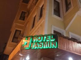 Hotel photo: Hotel Yasmin