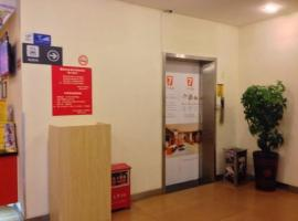 Hotel Photo: 7Days Inn Zhuhai Xiangzhou Fenghuang Branch