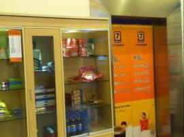 Hotel Photo: 7Days Inn Shenzhen Gushu Subway Station