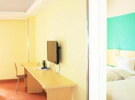 Hotel Photo: 7Days Inn Shenzhen Longcheng Square Subway Station