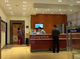 Hotel Photo: 7Days Inn Guangzhou Jingxi Nanfang Hospital Subway Station