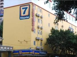 Hotel Photo: 7Days Inn Guangzhou Panyu Shiqiao Underground
