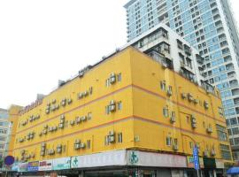 Hotel Photo: 7Days Inn Zhuhai Jida Zhongdian Mansion