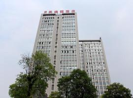 Hotel Photo: 7Days Inn Chengdu Happy Valley Station