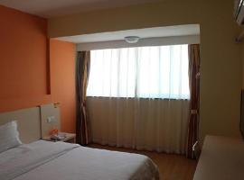 Hotel Photo: 7Days Inn Hangzhou Xiasha